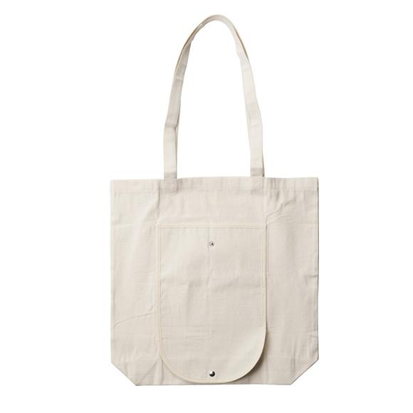 Shopping bag pieghevole